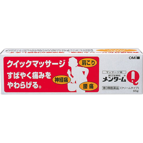 Omi Brothers Menterm Q Ointment 65g