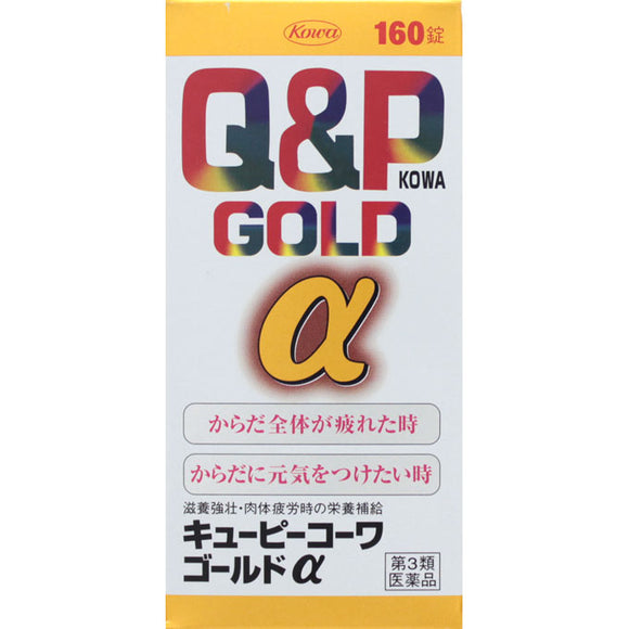 Kowa QP Kowa Gold Alpha 160 tablets