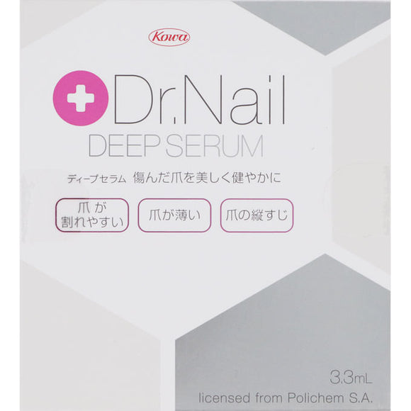 Kowa Deep Serum 3.3Ml