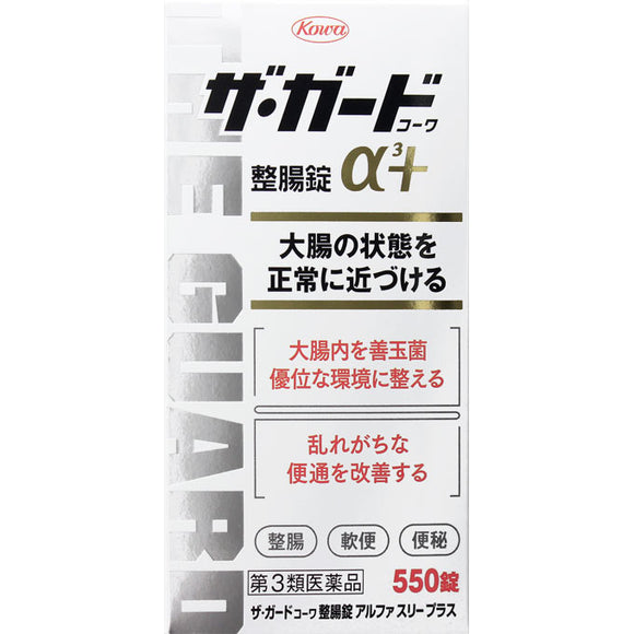 Kowa The Guard Kowa Intestinal Tablet 550 Tablets