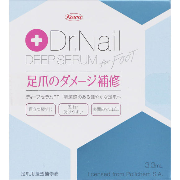 Kowa Deep Serum Ft 3.3Ml