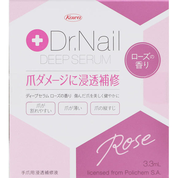 Kowa Dr. Nail Deep Serum Rose 3.3Ml