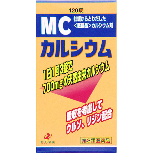 Zeria Shinyaku Kogyo MC Calcium 120 tablets