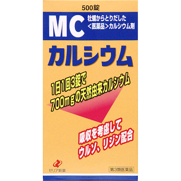 Zeria Shinyaku Kogyo MC Calcium 500 Tablets