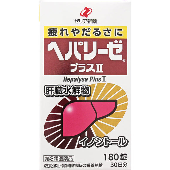 Zeria Shinyaku Kogyo Heparize Plus 180 tablets
