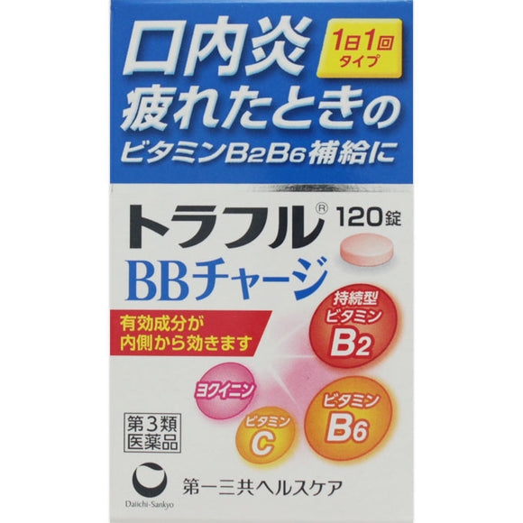 Daiichi Sankyo Healthcare Traful BB Charge 120 Tablets