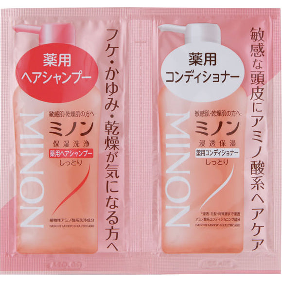 Daiichi Sankyo Health Care Minon Shampoo & Conde Trial Set 10Ml×2 Packets