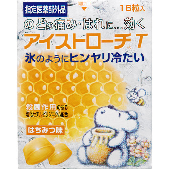 Nippon Zoki Pharmaceutical Eye Stroch T (honey flavor) 16 tablets (quasi-drug)