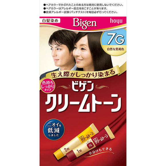 Hoyu Bigen Cream Tone 7G Natural Blackish Brown 40G+40G