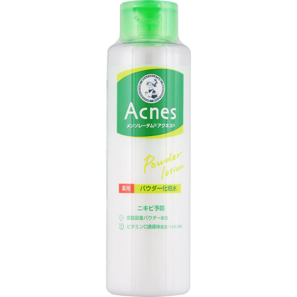 Rohto Mentholatum Acnes Medicated Powder Lotion 180Ml