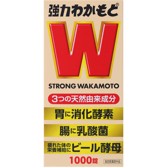 Wakamoto Powerful Wakamoto 1000 Tablets