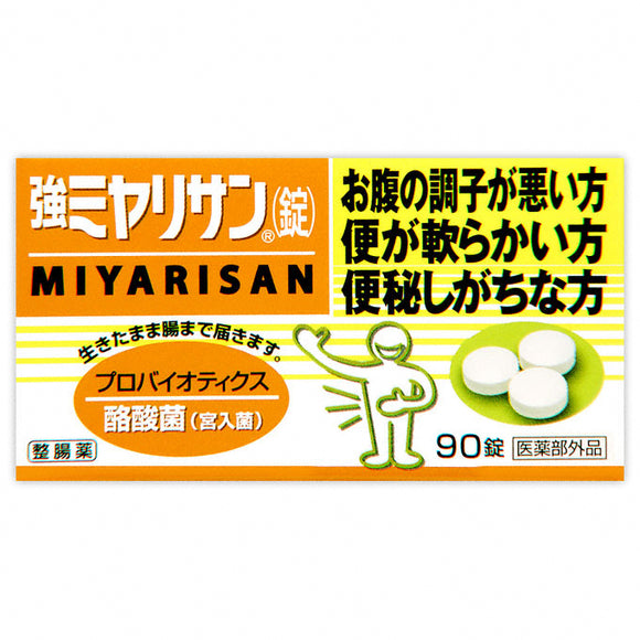 Miyarisan Strong Miyarisan (tablets) 90 tablets (quasi-drugs)