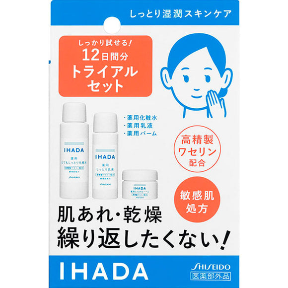 Shiseido Pharmaceutical Ihada Medicated Skin Care Set Very Moist 1 Set