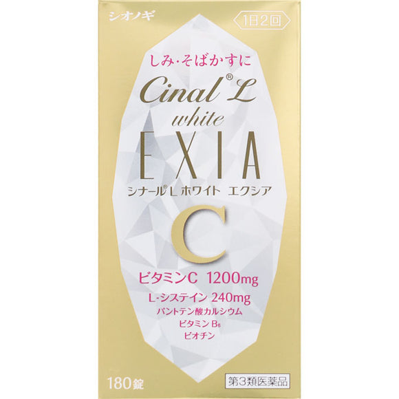 Shionogi Health Care Cinal L White Exia 180 Tablets
