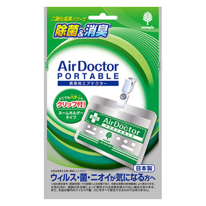 Air Doctor portable disinfectant virus guard