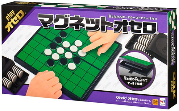Magnet Othello Board Game