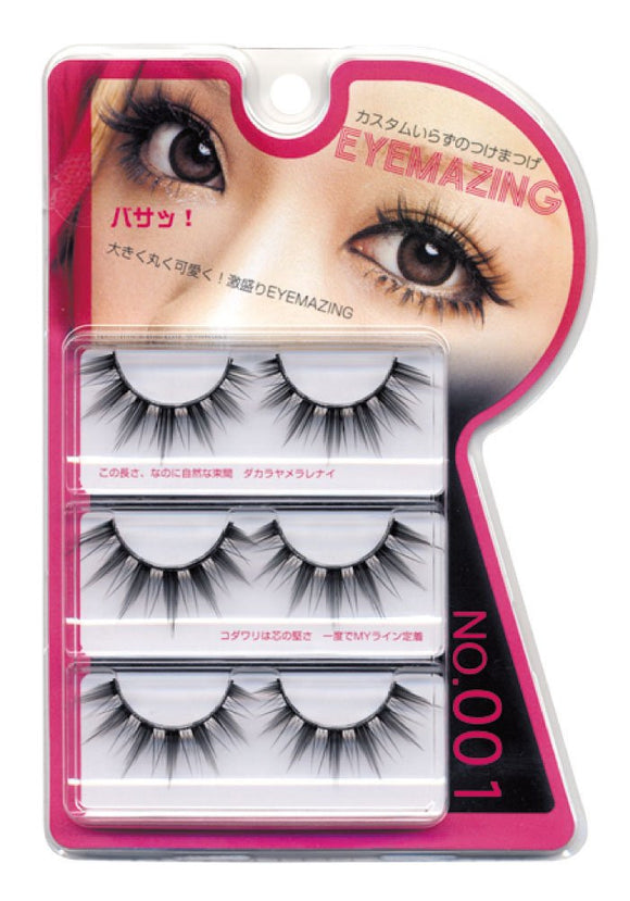 Ginza cosmetic lab EYEMAZING Jun Komori series false eyelashes NO.001