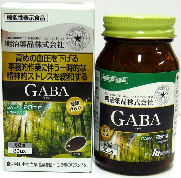 Meiji Away Health Gleam Gaba 60 Grain [functional display food]