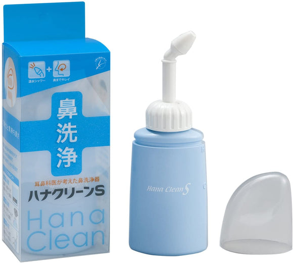 Hana Clean small nose cleaner set