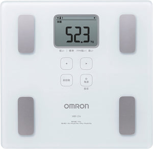 Omron Weight scale body composition scan