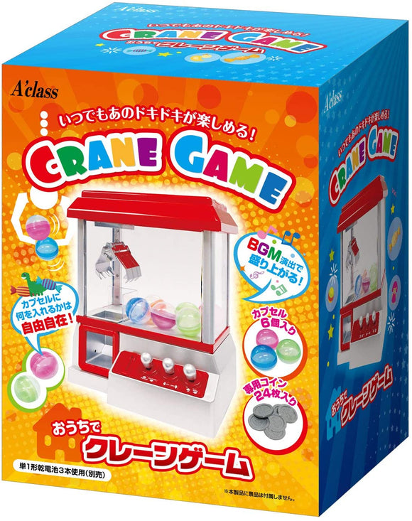 Crane game at home