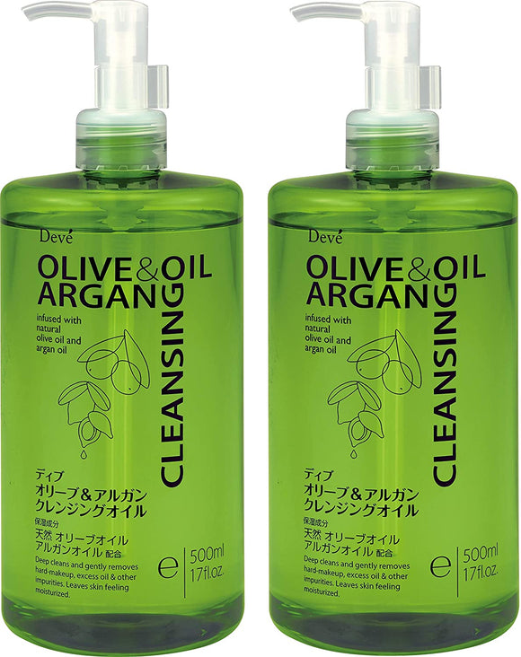 Deve Olive & Argan Cleansing Oil Set 500ml x 2