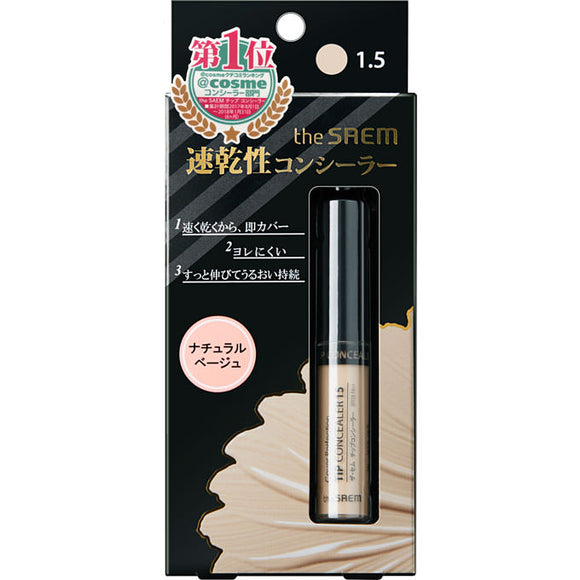 International Cosmetics The Sem Cp Chip Concealer 1.5 Natural Beige Natural Beige