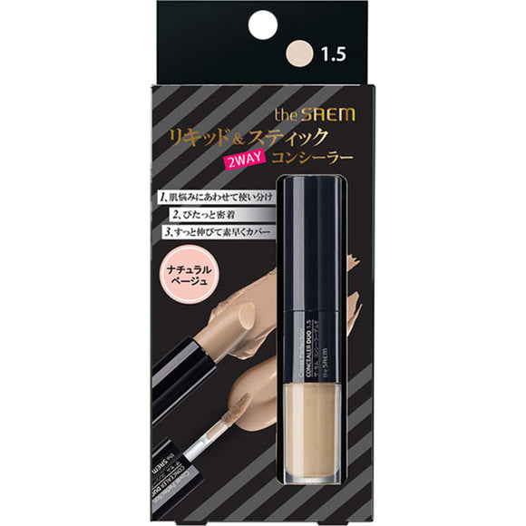 International Cosmetics The Sem Concealer Duo 1.5 Natural Beige 4.5+4.2G