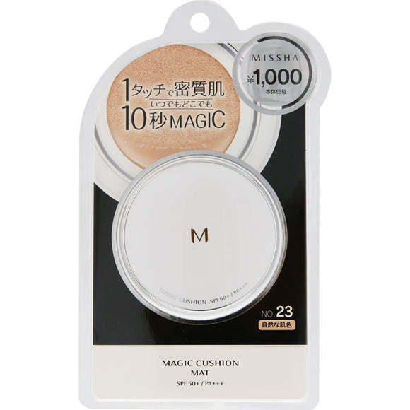 Co., Ltd. Misha Japan Misha M Cushion Foundation No. 23 15G