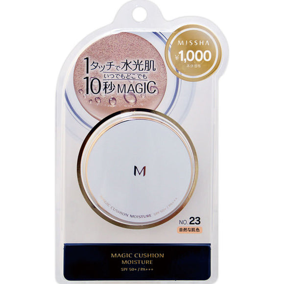 Misha Japan Misha M Cushion Foundation (Moisture) No. 23 Natural Skin Color 15G