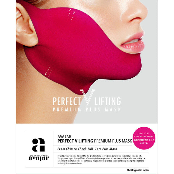 Oyama Avajal Perfect V Premium Mask 1 Sheet