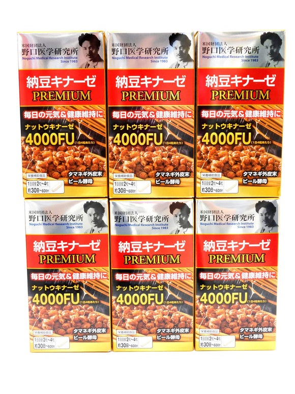 Noguchi Medical Research Institute natto kinase premium 4000FU 120 grain x6 pieces