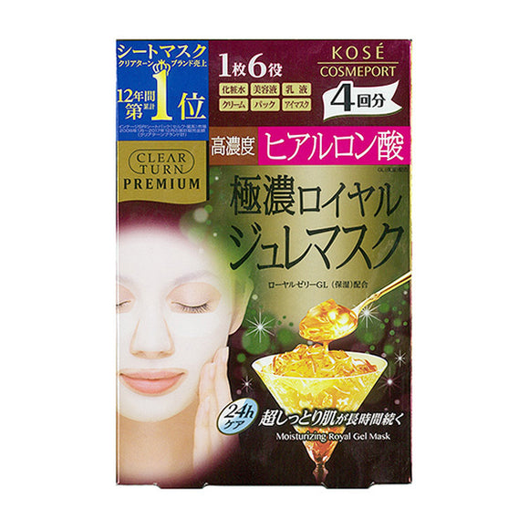 Clear Turn Premium Royal Jelly Mask, Hyaluronic Acid, 30G