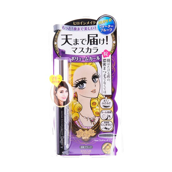 Sp Heroine Makeup Volume & Curl Mascara 01
