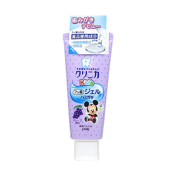 Clinica Kid'S Gel Toothpaste