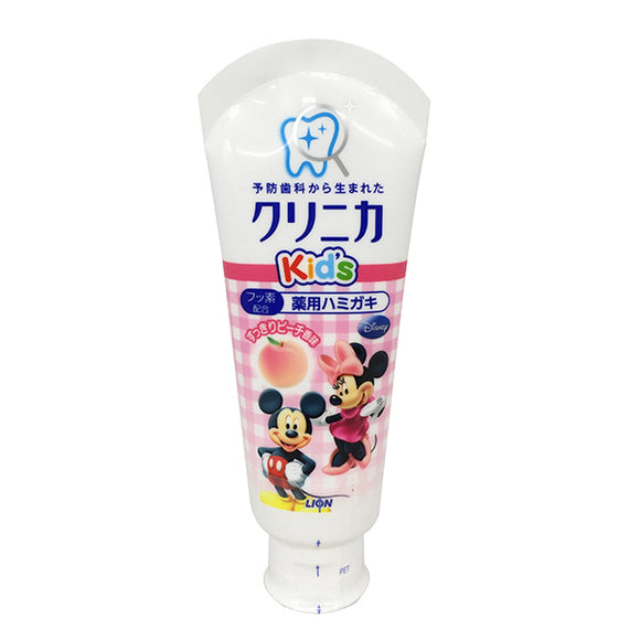 Clinica Kid'S Toothpaste, Refreshing Peach
