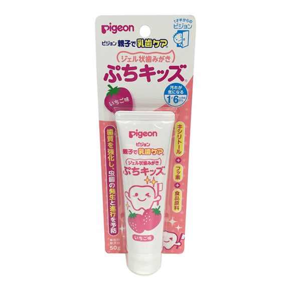 Pigeon Parent & Child Baby Teeth Care, Gel-Type Toothpaste, For Small Kids, Strawberry