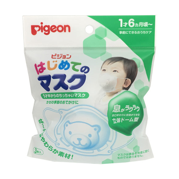 Pigeon First Mask