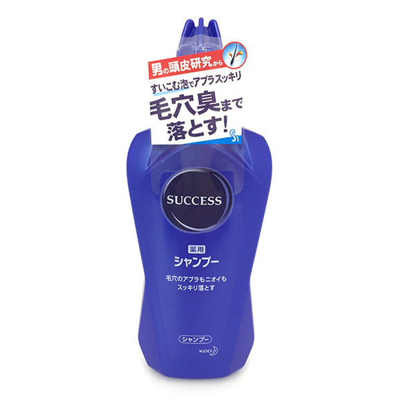 Success Medicated Shampoo Main Item