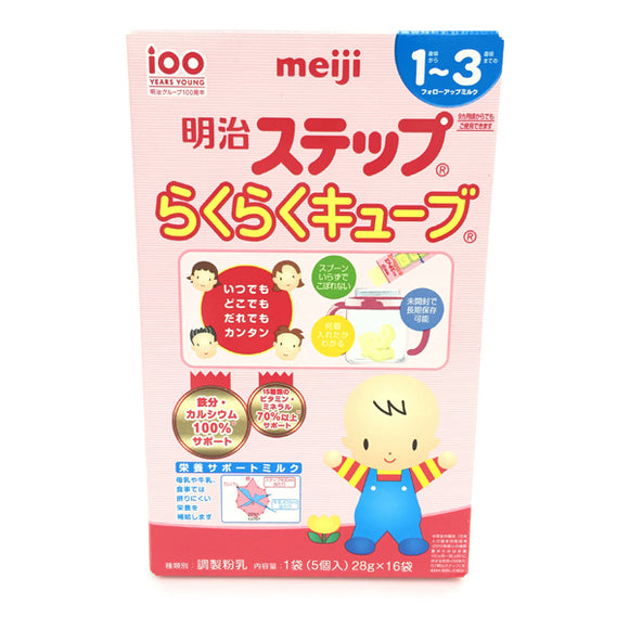Meiji Step Easy Cubes