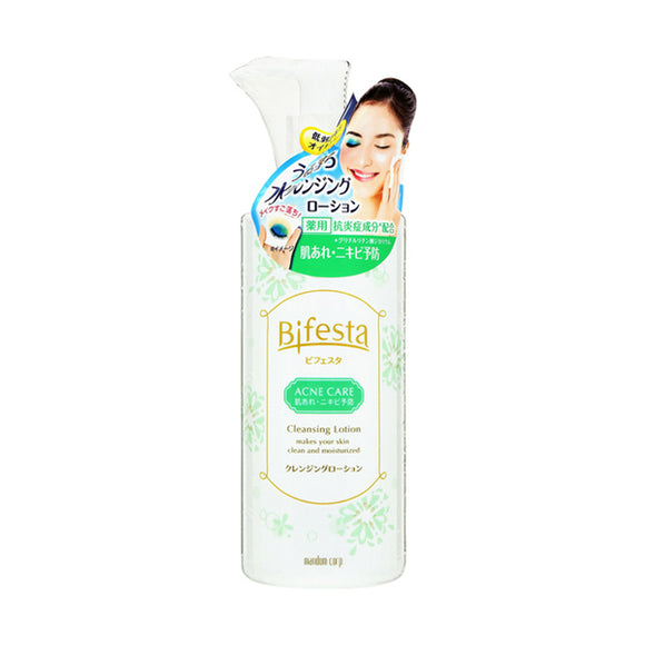 Bifesta Uruochi Water Cleansing Lotion, Control Care
