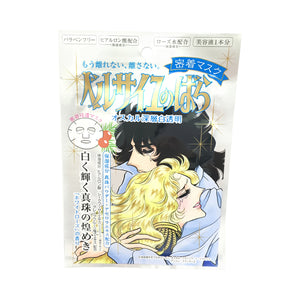 The Rose Of Versailles Oscar Close-Contact Mask