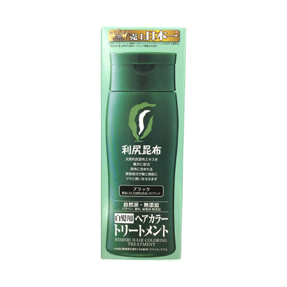 Rishiri Treatment, Black