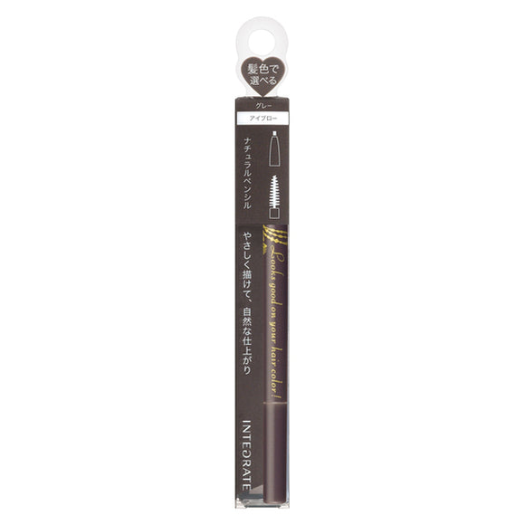 Integrate Eyebrow Pencil Gy941 1P