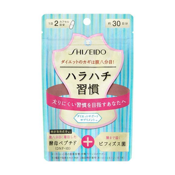 Shiseido Yeast&Bifidobacteria 60 Tablets (30Days)
