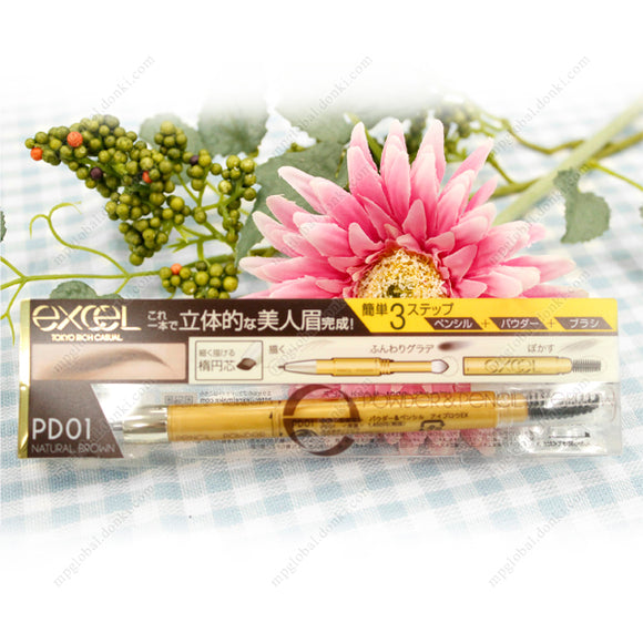 Sana Excel Powder & Pencil Eyebrow Ex Pd01, Natural Brown