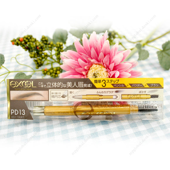 Sana Excel Powder & Pencil Eyebrow Ex Pd13, Ash Gray
