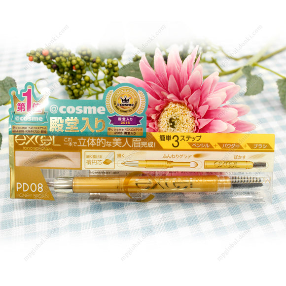 Sana Excel Powder & Pencil Eyebrow Ex Pd08, Honey Brown