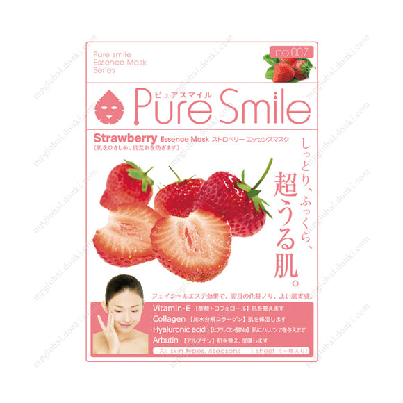 Essence Mask, 007 Strawberry