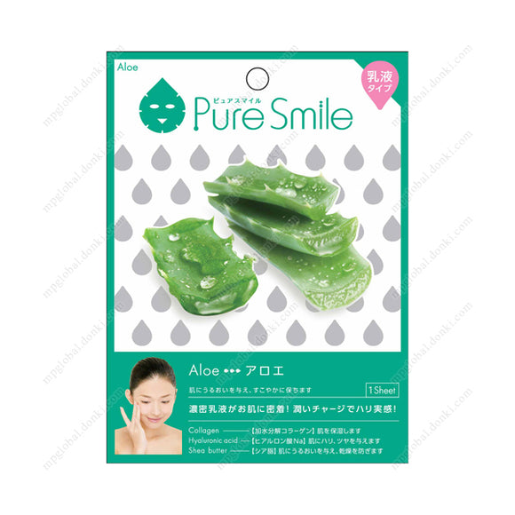 Toner Essence Mask, N003 Aloe